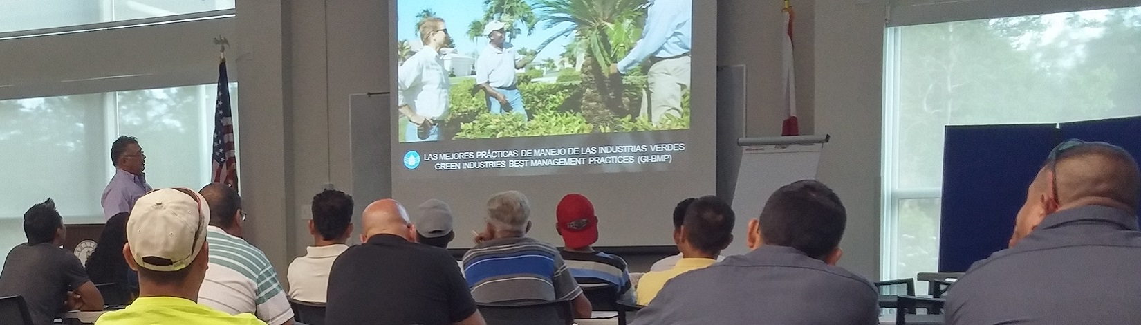 Landscape professionals attend bilingual horticulture training